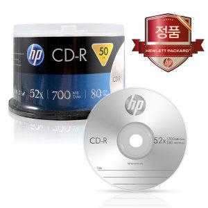 HP CD-R 700MB 52배속 50장케이크