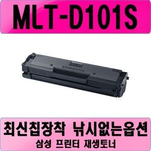 MLT-D101S ML-2160 SCX-3400 SF-760 시리즈 호환 토너