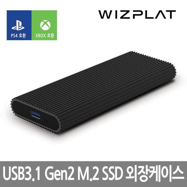USB3.1 C타입 M.2 SATA 포터블 외장 SSD 케이스 FD-S1