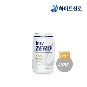 하이트제로 355ml 48캔/무알콜음료