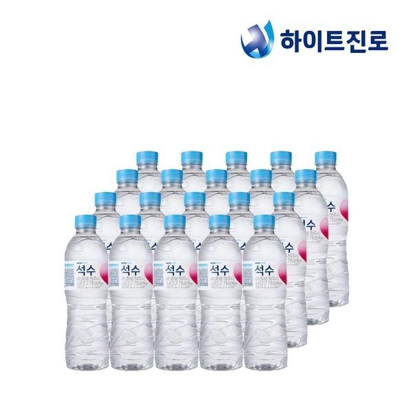 진로석수 500MLx20개