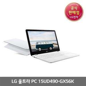 LG노트북 울트라PC 15UD490-GX56K R5 / 256GB / 8GB