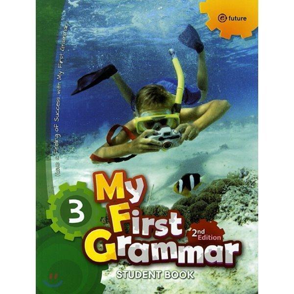 My First Grammar : 3 Student Book  Casey Kim Jayne Lee