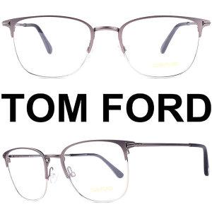 톰포드 명품안경테 TF5453-013 금속테 52SIZE