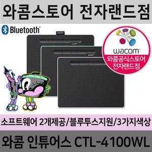 와콤CTL-4100WL 블랙/와콤타블렛/정품펜심증정