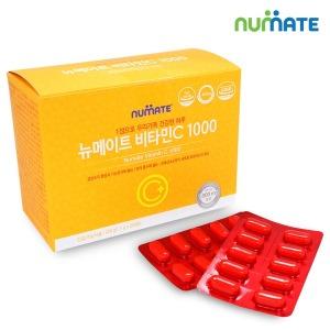 .비타민C 1000 (200정)/종합 멀티 영양 미네랄 비타민