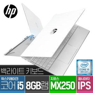 NM HP 파빌리온15-cs2084TX 노트북 Win10 설치발송