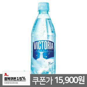 빅토리아 플레인 탄산수 500mlx40페트