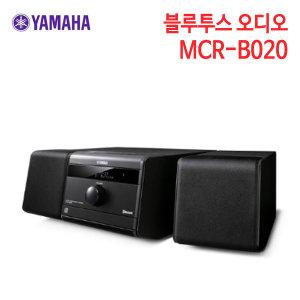 (정품특가) 야마하 블루투스 올인원 오디오 MCR-B020
