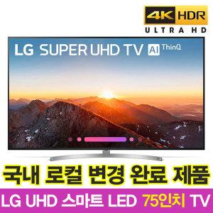 LG전자 75인치 SUPER UHD 4K 스마트 TV 75SK8070