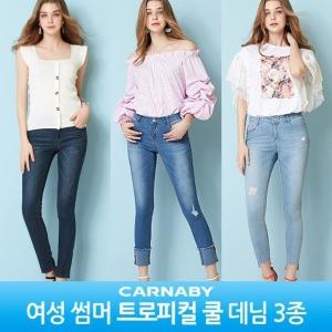 캐너비 여성 트로피컬 쿨썸머 데님 3종_AQE351+352+353