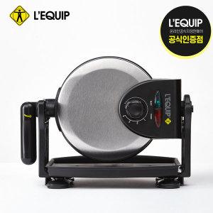 리큅 와플메이커 LW-425/논스틱특수코팅/안전잠금기능