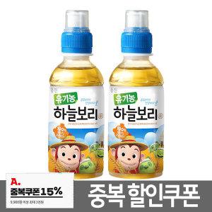 코코몽 어린이음료 200ml X 24페트 유기농하늘보리
