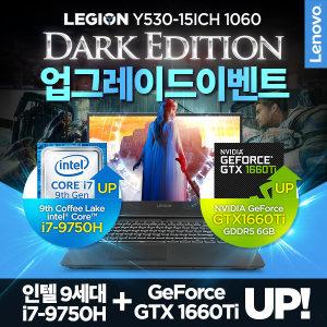 Y530-15ICH 1060 Dark Edition 9세대CPU+VGA UP이벤트
