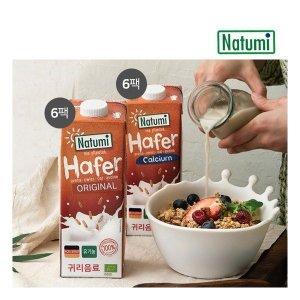 나투미 유기농 귀리 오리지널1L6팩  귀리 칼슘 1L6팩