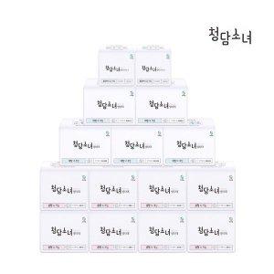 싱글 청담소녀 생리대 세트(중형 8팩+대형 5팩+팬티라이너 2팩)