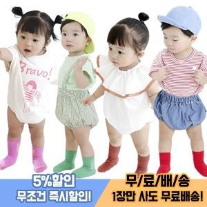 여름신상/신생아옷/아기예쁜옷/북유럽바디슈트