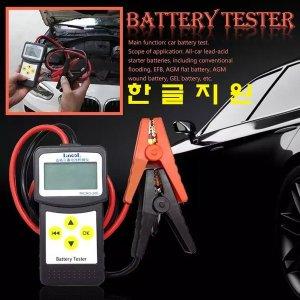 배터리테스터기 밧데리 배터리 테스터기 CCA측정