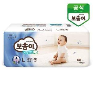 2019 보솜이 리얼코튼 밴드 공용 1팩