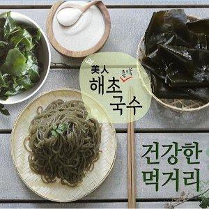 미인해초곤약국수(180g 28봉+냉면육수 비빔장)