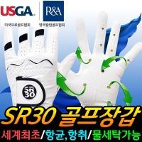 SR30 골프 장갑 남성 기능성 통풍형 벨크로 글러브 1P