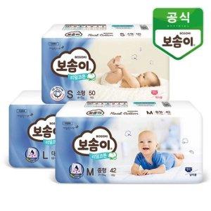 2019 보솜이 리얼코튼 밴드 남/여 3팩