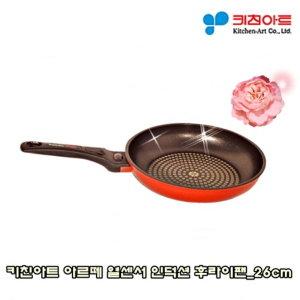 SM 키친아트 아르떼 열센서 인덕션 후라이팬 26cm
