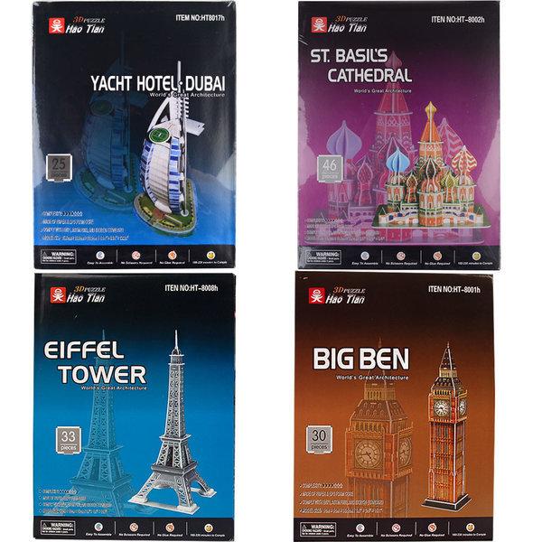 3D세계문화유산퍼즐/입체퍼즐/종이퍼즐/전시/작품
