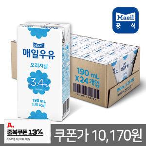 매일 멸균우유 오리지널 190ml 24팩