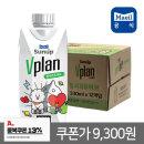 썬업 브이플랜 청사과 330ml 12팩/쥬스/음료/비타민