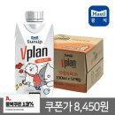 썬업 브이플랜 자몽 330mlx12팩 /BT21 주스/BT21 음료