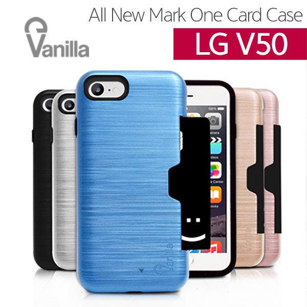 올뉴마크원 카드수납 범퍼 케이스 | LG V50 (v500)