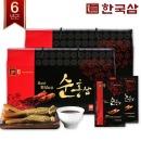 한국삼 6년근 정성담은 순홍삼 2박스/홍삼