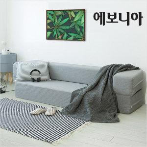 트렌디 메모리폼 매트소파베드/트랜디패브릭3인쇼파