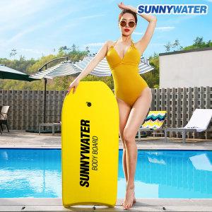 써니워터 바디보드 (옐로우) 41인치 서핑보드 물놀이