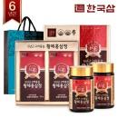 황제 홍삼정 2병 1박스/홍삼