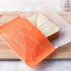 피크닉 B2023 (오렌지) / (1000장) 토스트 봉투 포장