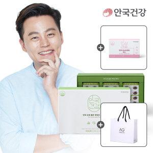 안국 눈에좋은루테인 180캡슐(6개월분)+(증)아스타잔틴미니 10정+종이쇼핑백