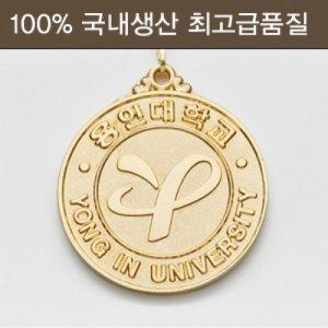 태권도 메달 원형메달 용인대 신형 (금) 대