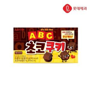 ABC 초코쿠키 50g
