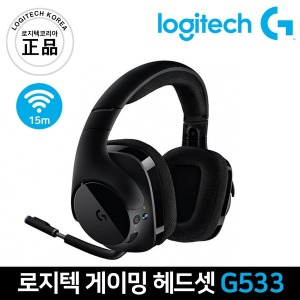 로지텍코리아 정품 G533 무선 게이밍 헤드셋