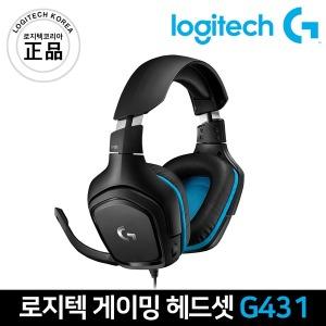 로지텍코리아 정품 G431 유선 게이밍 헤드셋