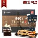 한국삼 정성담은 홍삼녹용진스틱 1박스/홍삼/녹용스틱