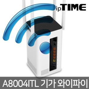 EFM ipTIME A8004ITL 기가 와이파이 공유기 신제품