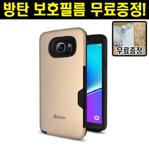LG 2019 X4 에디터 일루션 카드 범퍼 케이스 LM-X420N(X4)