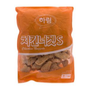 치킨너겟1kg(하림프로라인 용가리치킨)