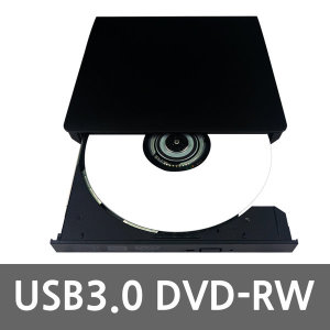 외장형 USB3.0 DVD RW 노트북 ODD DVD룸 CDROM 시디롬