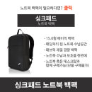베이식 백팩 4X40K09936 ThinkPad E595용