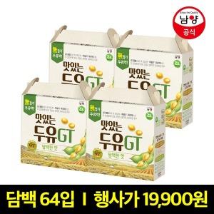 남양 맛있는두유 담백한맛 64입 / 두유
