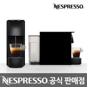 에센자 미니 C30 블랙 캡슐 커피머신 공식판매점
